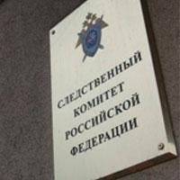 В Коми возбуждено дело по факту гибели 7 человек в районе поселка Кожва