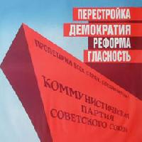 http://regions.ru/indoc/71e/0dede8be6fbbadf39a067d4c56c01.jpg