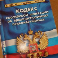 vladimir.fas.gov.ru
